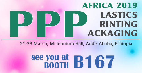 Africa 2019 PPP Expo