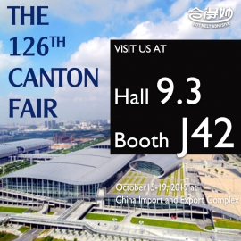 Meet Tex Year at 2019 Canton Fair Complex (October, Autumn)