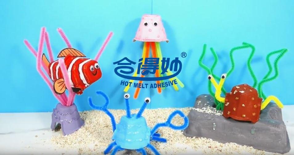 膠你動手做-親子DIY 紙蛋盒也能變出海底世界