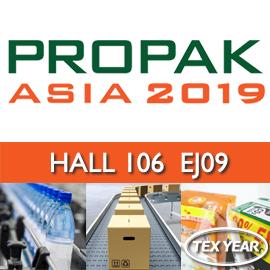 2018泰國曼谷國際加工及包裝技術展